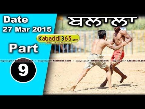 Balal (doraha) Kabaddi Tournament 27 Mar 2015 Part 9 by Kabaddi365.com
