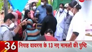 Nipah virus claims 13 lives in Kerala - ZEENEWS