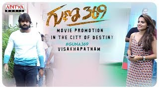 Guna 369 Movie Promotion @ Raghu Engineering Institutions || Karthikeya, Anagha || Chaitan - ADITYAMUSIC
