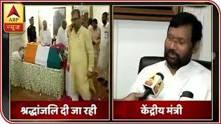 Union Minister Ram Vilas Paswan shares his memories with Atal Bihari Vajpayee to ABP News - ABPNEWSTV