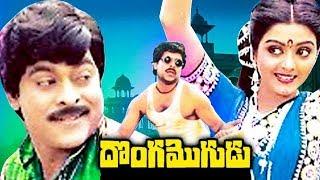 Donga Mogudu 1987 | దొంగ మొగుడు | Telugu Full Movie | Chiranjeevi, Bhanupriya, Madhavi, Raadhika - LEHRENTELUGU