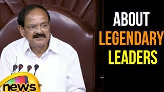 Rajya Sabha Speaker Venkaiah Naidu Speaks About Indian Independence | Mango News - MANGONEWS