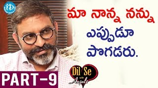 IEC Vice Chairman, MD Srinivasa Farms Suresh Rayudu Chitturi Interview Part #9 || Business Icons - IDREAMMOVIES