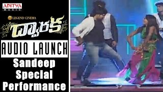 Aata Sandeep Specail Performance|| Dwaraka Movie || Vijay Devarakonda, Pooja Jhaveri || Sai Karthic - ADITYAMUSIC