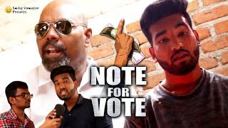 Note For Vote  - New Telugu Short Film - YOUTUBE
