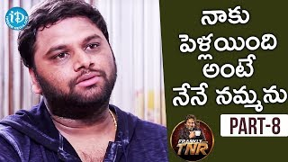 SR Sekhar Exclusive Interview Part #8 | Frankly With TNR | Talking Movies With iDream - IDREAMMOVIES