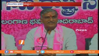 Harish Rao Comments On CM Chandrababu Naidu Over Politics On Telangana State | iNews - INEWS