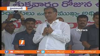 Harish Rao Speech at Kukatpally Modern Rythu Bazar Foundation Stone Laying Ceremony | iNews - INEWS