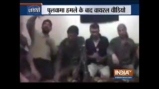 सेल्फी लेते वक्त आतंकियों की पूरी टीम बम धमाके में उड़ी, वीडियो वायरल - INDIATV
