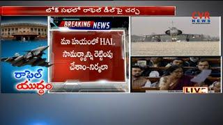Defence Minister Nirmala Sitharaman Speech On Rafale Deal Controversy | Paliament | CVR News - CVRNEWSOFFICIAL