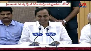 Telangana CM KCR Hold Review Meet On Hyderabad As Global City Development Works | CVR NEWS - CVRNEWSOFFICIAL