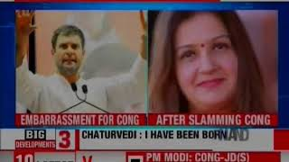 Randeep Surjewala takes Blame for Congress Spokesperson Priyanka Chaturvedi Exit - NEWSXLIVE