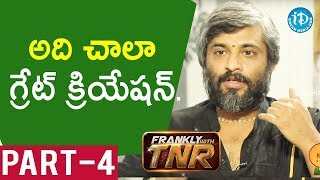 Director Hanu Raghavapudi Exclusive Interview - Part #4 || Frankly With TNR - IDREAMMOVIES