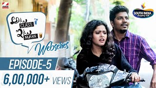 Atu Class Itu Mass #EPI 5 || Latest Telugu Web Series 2018 || Ravi Ganjam || Z Flicks - YOUTUBE