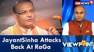 Jayant Sinha Full Interview On #Viewpoint With Bhupendra Chaube | CNN News18 - IBNLIVE