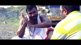 Orey Karna Orey Krishna Telugu Short Film Trailer - YOUTUBE