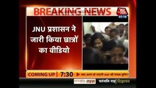Breaking News   Released Video Shows JNU Students' Protest Outside Prof. Atul Johri's Office - AAJTAKTV