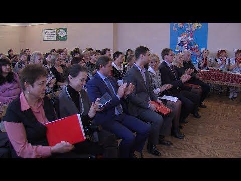 Депутат горДумы Андрей Соболев поздравил с юбилеем коллектив школы №25