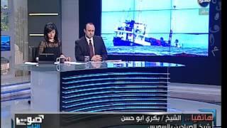 تفاصيل حادث جبل الزيت من غرق الصيادين بساحل البحر الاحمر