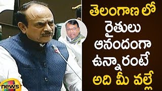 Muhammad Ali About Pocharam Srinivas Reddy | Telangana Assembly Session 2019 | Mango News - MANGONEWS