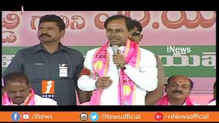 Why TRS Assembly Candidates Fears On Exit Polls Survey In Telangana? | Loguttu | iNews - INEWS