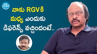 Director Siva Nageswara Rao about RGV   Frankly With TNR   Celebrity Buzz With iDream - IDREAMMOVIES