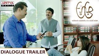 Naresh Dialogue Trailer || A Aa Telugu Movie || Nithiin, Samantha , Trivikram, Mickey J Meyer - ADITYAMUSIC