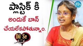 ప్లాస్టిక్ కి అందుకే బాన్ చేయలేకపోతున్నాం - Civils Topper Anusha Tellakula| Dil Se With Anjali - IDREAMMOVIES