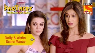 Your Favorite Character | Dolly & Aisha Scare Manav | Partners Trouble Ho Gayi Double - SABTV