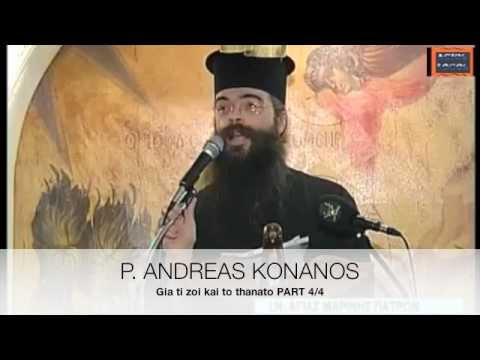 Gia ti zoi kai to thanato PART 4/4 - P. ANDREAS KONANOS π.Αντρέα Κονάνου