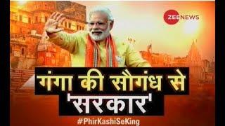 PM Modi addresses election rally in Banda before roadshow in Varanasi - ZEENEWS