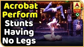Disabled Acrobat Defies Odds To Perform Stunts Despite Having No Legs | ABP News - ABPNEWSTV