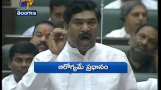 25th: Ghantaraavam 4 PM Heads  TELANGANA - ETV2INDIA