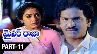 Minor Raja Telugu Movie   Part 11   Rajendra Prasad   Sobhana   Rekha   Vidya Sagar - MANGOVIDEOS