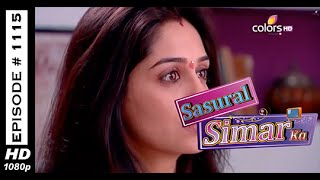 Sasural Simar Ka : Episode 1418 - 28th February 2015