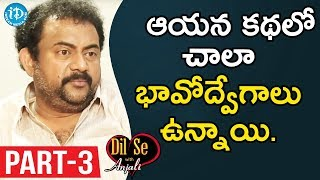 Burra Sai Madhav Interview About #Mahanati Savitri and Gemini Ganesan-Part #3 || Dil Se With Anjali - IDREAMMOVIES