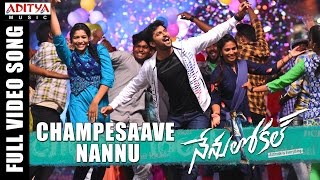 Champesaave Nannu Full Video Song || Nenu Local || Nani, Keerthi Suresh || Devi Sri Prasad - ADITYAMUSIC