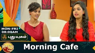 Morning Cafe – Breakfast Show for Women 19-07-2017  PuthuYugam TV Show