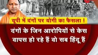 Uttar Pradesh government to withdraw 131 Muzaffarnagar riots cases - ZEENEWS