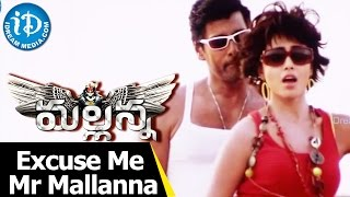 Mallanna Movie - Excuse Me Mr Mallanna video song - Vikram || Shriya || Devi Sri Prasad - IDREAMMOVIES