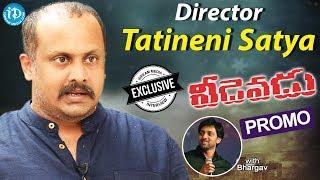 Veedevadu Movie Director Tatineni Satya Exclusive Interview PROMO || Talking Movies With iDream - IDREAMMOVIES