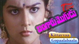 Kittayyaa Gopaalabaala Song from Bangaru Mogudu Telugu movie   Suman,Malasri,Bhanupriya - TELUGUONE