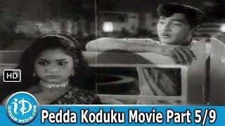 Pedda Koduku Movie Part 5/9 - Sobhan Babu, Varalakshmi, Kanchana - IDREAMMOVIES