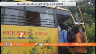 School Bus Rams Into Roadside In Bhadradri Kothagudem | iNews - INEWS