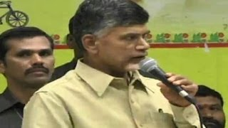 Chandra Babu Vote Bank Politics - TV5NEWSCHANNEL