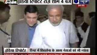 Narendra Modi to host dinner party for NDA constituents on October 26 - ITVNEWSINDIA