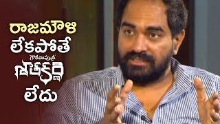 SS Rajamouli Plays A Key Role In Gautamiputra Satakarni Says Krish | Unknown Facts Of GPSK | TFPC - TFPC