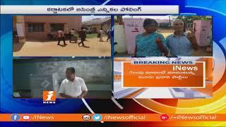 Polling Underway for 222 Constituencies in Karnataka | Congress Vs BJP | iNews - INEWS