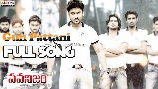 Gun Pattani Full Song  ll Pawanism Movie ll Madhu, Jayanthi, Sudheer Esha - ADITYAMUSIC