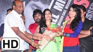 Missed Call Movie Audio Launch Function Highlights - 01 - TELUGUONE